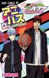 【在庫あり/即出荷可】【新品】黒子のバスケ TVアニメキャラクターズブック アニバスEX (1巻 全巻) 全巻セット