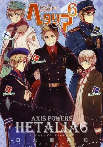 コミック, 青年  AXIS POWERS (1-6 )