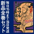 【在庫あり/即出荷可】【新品】NARUTO ─ナルト─ シカマル秘伝 (全1冊)