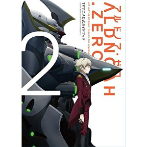 [New] Aldnoah.Zero TV Anime Official Guidebook (Volume 1-2 latest issue) Complete volume set