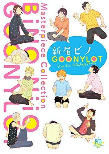 產品詳細資料,日本Yahoo代標|日本代購|日本批發-ibuy99|圖書、雜誌、漫畫|漫畫|少年|【新品】新尾ビノ GOONYLOT (1巻 全巻)