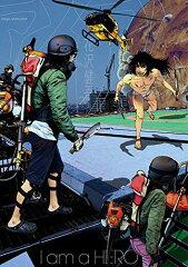 【在庫あり/即出荷可】【漫画】アイアムアヒーロー 全巻セット (1-20巻 最新刊) / 漫画全巻ドットコム