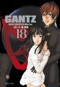 【新品】ガンツ GANTZ [文庫版] (1-18巻 全巻) 全巻セット