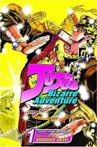 送料無料!!【漫画】ジョジョの奇妙な冒険 英語版 (1-16巻) [JoJo's Bizarre Adventure Volume...
