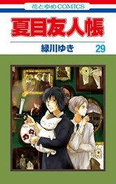 コミック, その他  (1-26) ()