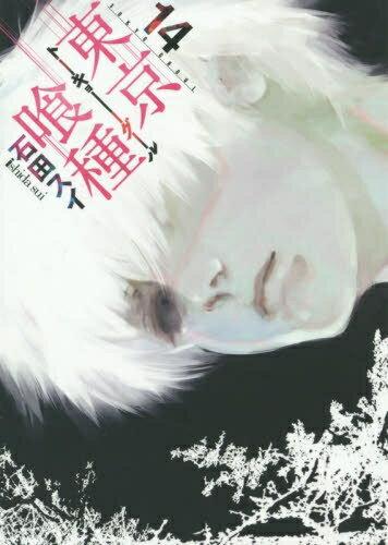 全巻セット, その他  (1-14 ) ()