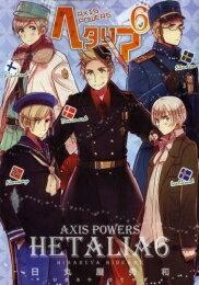 コミック, その他  AXIS POWERS (1-6) ()