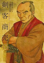 【中古】剣客商売 (1-32巻)全巻セット_コンディション(良い)