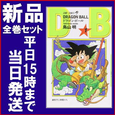 ドラゴンボール (1-42巻 全巻) 全巻セット [新書版/新装版]