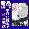 【在庫あり/即出荷可】【新品】東京喰種 トーキョーグール (1-14巻 全巻) 全巻セット