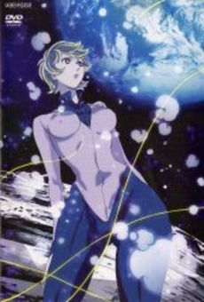 送料無料!!【DVD】009‐1 ゼロゼロナインワン セット (1-6巻) / 漫画全巻ドットコム