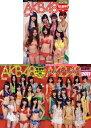 当店限定!2商品以上お買い物したらポイント最大20倍【書籍】AKB48 総選挙! 水着サプライズ発...