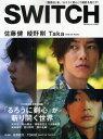 1,500円以上お買上げで送料無料!!【書籍】SWITCH Vol.30 No.9 [2012年9月号]【SW1212_40KPT】