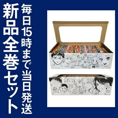 ちはやふる (1-34巻 最新刊)【末次由紀先生描き下ろしボックス付き...