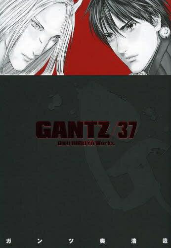 ガンツ GANTZ (1-37巻 全巻) 全巻セット