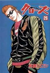全巻セット, 全巻セット(少年)  CROWS (1-26 )