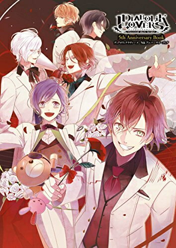 全巻セット, その他 DIABOLIK LOVERS 5th Anniversary Book