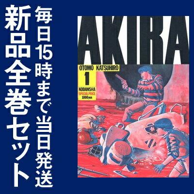 AKIRA [ワイド版] (1-6 全巻) 全巻セット