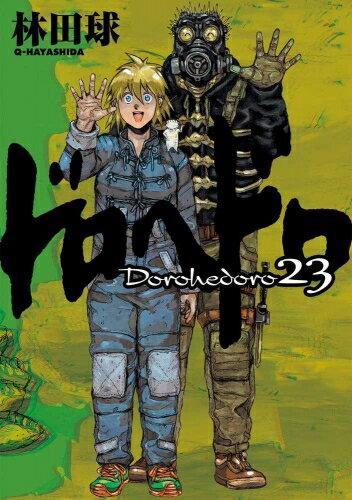 コミック, 青年 (1-23 )