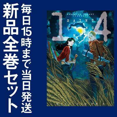 聖☆おにいさん (1-14巻 最新刊) 全巻セット