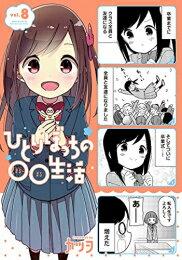 コミック, 青年  (1-8 )