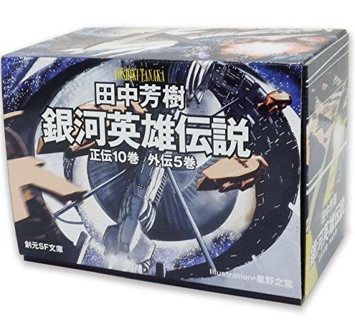 全巻セット, 全巻セット(青年)  15BOXSET