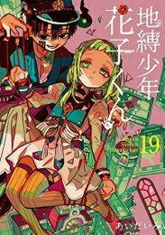 コミック, 青年  (1-16 )