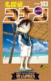 全巻セット, 全巻セット(少年)  (1-99 ) 6