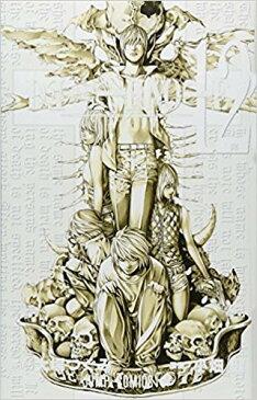 【在庫あり/即出荷可】【新品】デスノート DEATH NOTE (1-12巻 全巻) 全巻セット