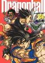 【新品】ドラゴンボール (1-34巻 全巻) [完全版] 全巻セット