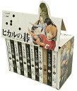 【新品】ヒカルの碁 文庫版 コミック 全12巻 (化粧ケース