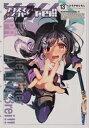 【新品】フェイト Fate/kaleid liner プリズマ☆イリヤ・ドライ (1-11巻 最新刊) 全巻セット