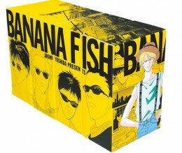 全巻セット, 全巻セット(少年) BANANA FISH BOX(vol.1-4) 3