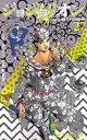 【在庫あり/即出荷可】【新品】ジョジョリオン (1-20巻 最新刊) 全巻セット
