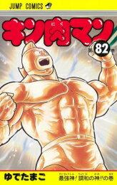 全巻セット, 全巻セット(少年)  (1-72 )