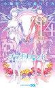 【新品】プラチナエンド (1-14巻 全巻) 全巻セット
