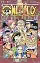 【新品】ワンピース ONE PIECE(76-90巻)