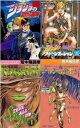 【中古】ジョジョの奇妙な冒険セット (全123冊)全巻セット_コンディション(良い)