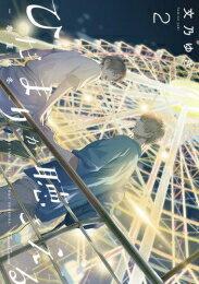 全巻セット, 全巻セット(レディース)  (5)
