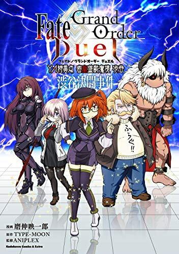 コミック, 青年  FateGrand Order Duel YA (1 )
