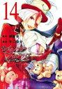 【新品】シャングリラ・フロンティア (1-4巻 最新刊) 全巻セット