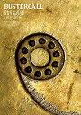 作者 : 尾田栄一郎 出版社 : 集英社 あらすじ・概要 : 「BUSTERCALL=ONE PIECE展」にて展示していた、 『ONE PIECE』を題材に国内外のクリエイターが創造したアート作品のフルカラー図録集。 「ONE PIECE BUSTERCALL Devilish NAMI」の限定ダークカラーフィギュア付き。ワンピース「バスターコール」アートブックONEPIECE「BUSTERCALL」ARTBOOK2019-2020なら、漫画・コミック全巻大人買い専門書店の漫画全巻ドットコム