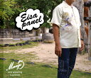 【スーパーセールSALE!!】かりゆしウェア メンズ 沖縄アロハシャツ 日本製 MANGO エイサーパネル リゾートウェディング かりゆしウェア結婚式 お祭り 父の日ギフトにも♪ メール便:利用で送料無料