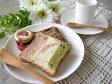 【アランフェス プレート20cm】 (デザートプレート,モロッコ風,プレート,中皿,パン皿,取り皿,白い食器,おしゃれ,カフェ風)