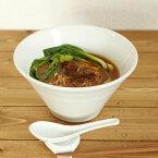【ホワイトモダン】ラーメン鉢,ラーメンどんぶり,ヌードルボウル,ラーメンボウル,中華料理,スープ皿,スープボウル