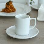 【クライス_カップ&ソーサー190cc】白磁,カフェ食器,ティーアイテム,陶磁器,白い食器,業務用食器,コーヒーカップ,ティーカップ,カップアンドソーサー
