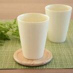 【イエローボンのフリーカップ260cc】アウトレット品(焼酎,ビール,マグカップ,コーヒーカップ,陶磁器,陶器)
