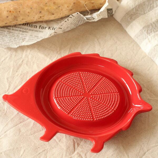 【すりおろし器_HARINEZUMI】 はりねずみ (陶器)/ すり鉢 片口すり鉢 おろし かわいい 赤 おしゃれ
