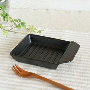 アウトレット ブラック トースター ディッシュ グラタン オーブン おしゃれ オーバル プレート