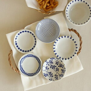 藍染【いろは】 豆皿/小皿/ミニ皿 (9cm)/ 豆皿 醤油皿 しょう油皿 ソース皿 漬物皿 和風 モダン おしゃれ かわいい 業務用 陶器 陶磁器